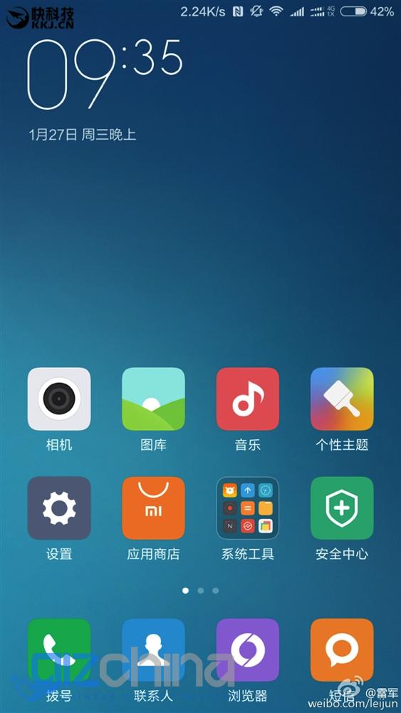 xiaomi mi5 screenshot