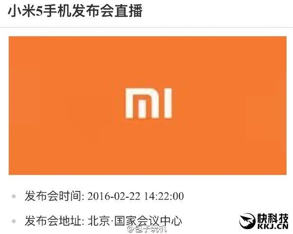 xiaomi mi5 launch date rumour