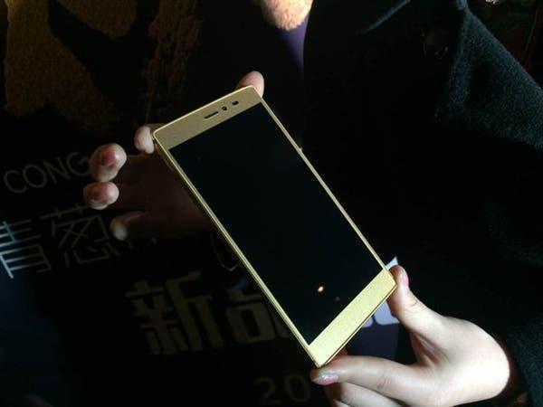 shallots 24k gold phone