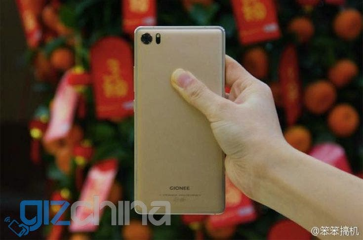 Gionee-Elife-S8-leaked-images_result