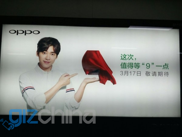 oppo find 9 launch date