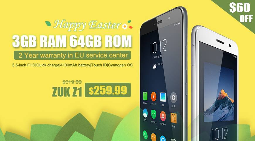 zuk z1 easter promotion