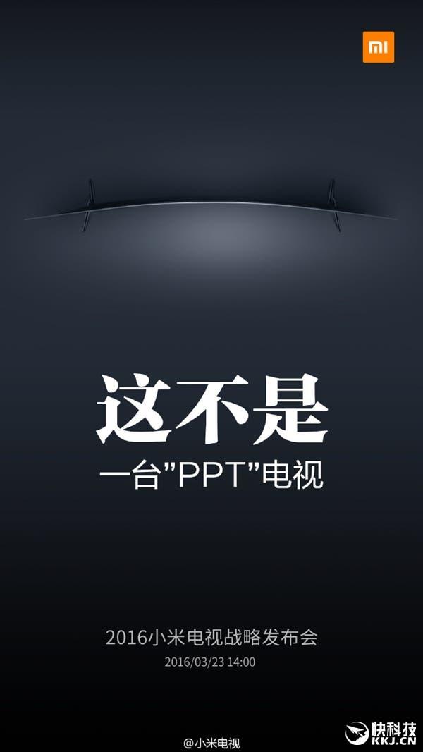 xiaomi curved tv teaser