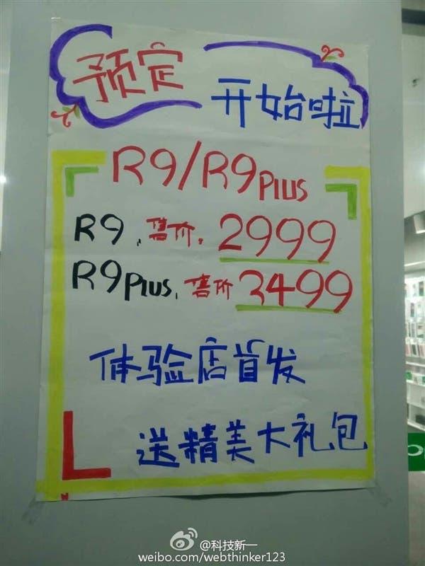 oppo r9 price