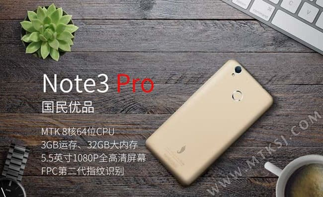 little pepper redmi note 3