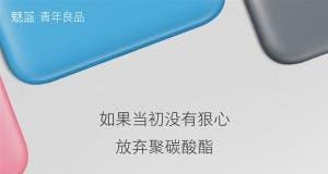 meizu m3 note teaser