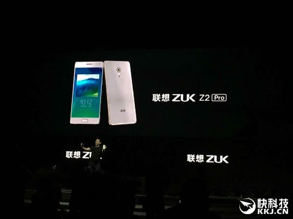 zuk z2 pro launch