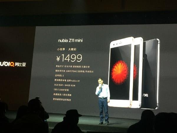 nubia Z11 mini price