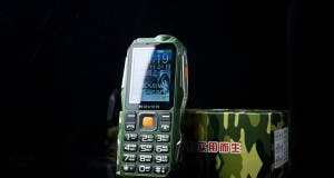 land rover phone