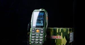 land rover phone