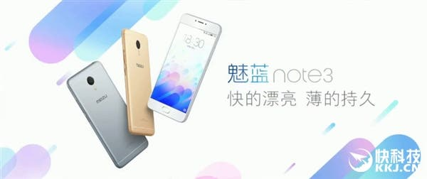 meizu m3 note launch