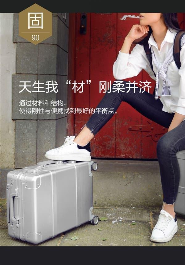 xiaomi suitcase