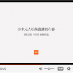 xiaomi drone teaser video