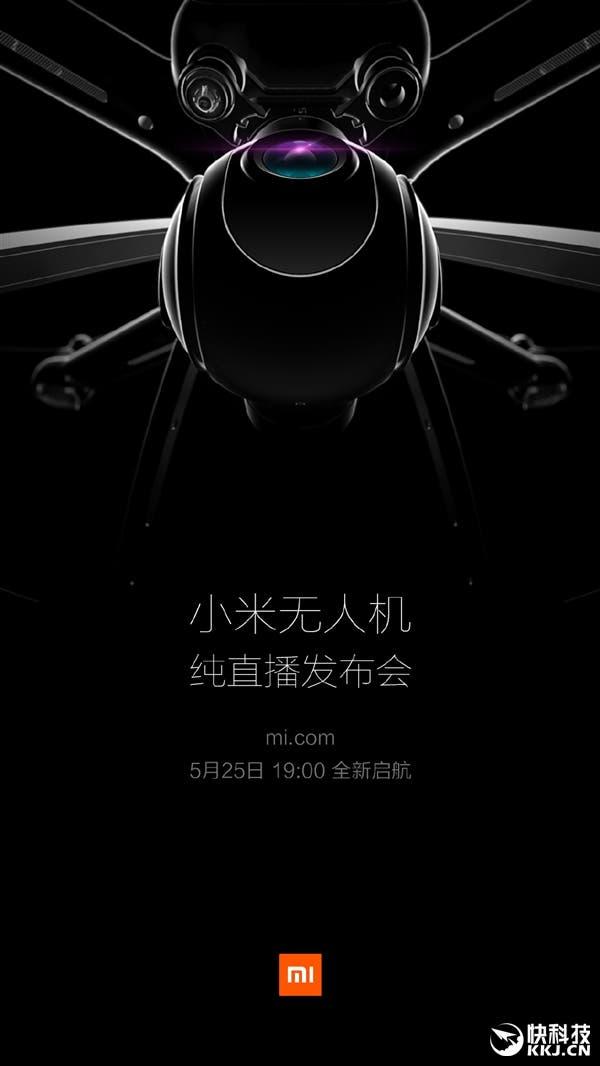 xiaomi drone teaser
