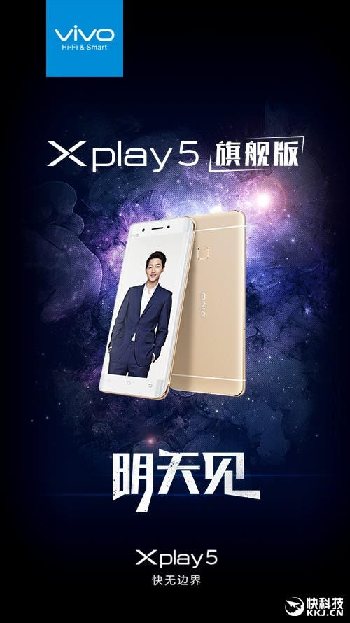 vivo xplay 5 ultimate