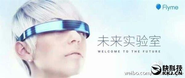 Meizu VR Headset