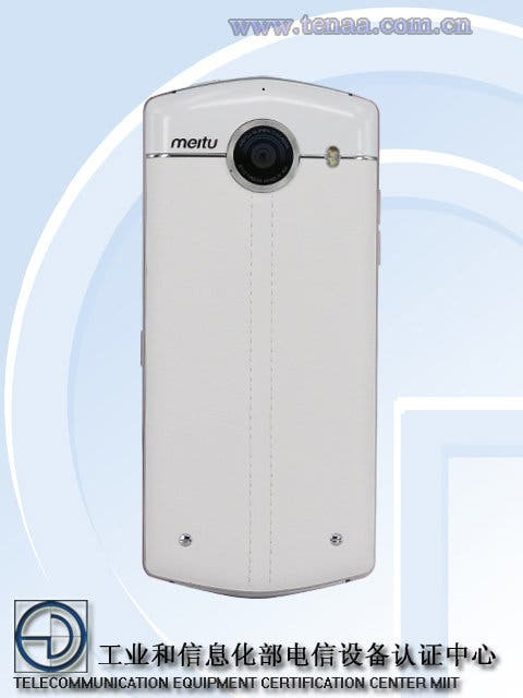 meitu v4 leather back