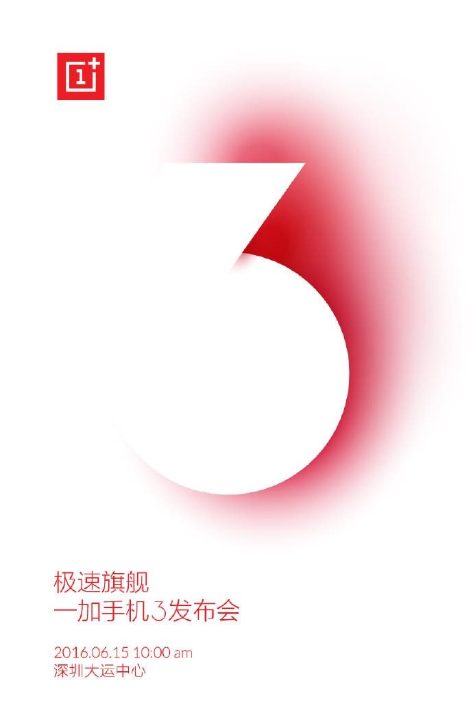 OnePlus-3-announcement-date-revealed_1