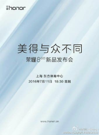honor-8-china-launch-teaser