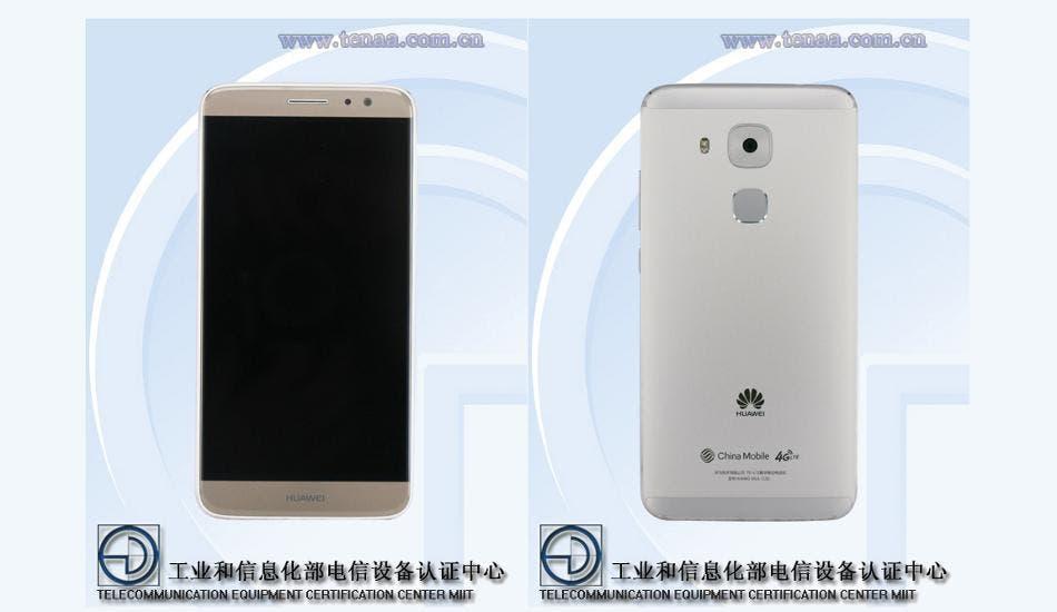 Huawei tenna