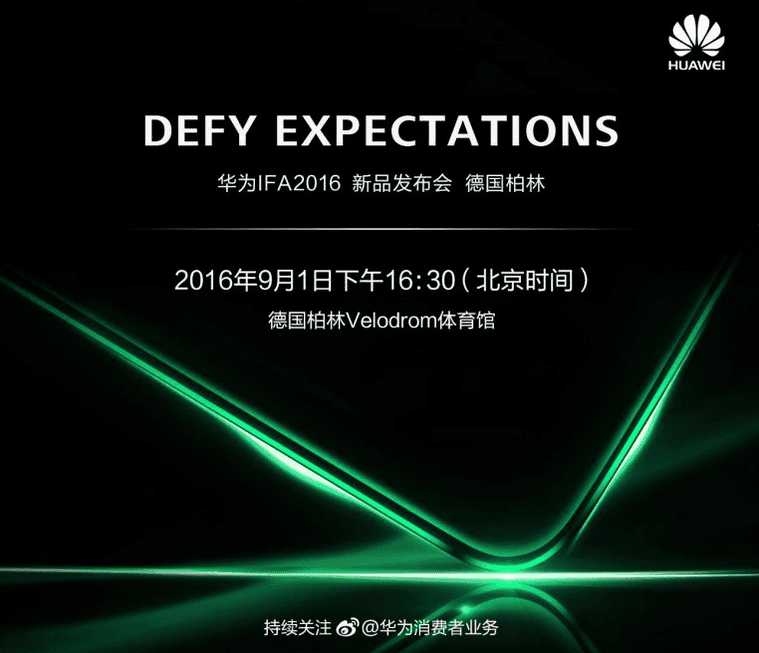 Huawei-September-1st-2016-event-teaser_1