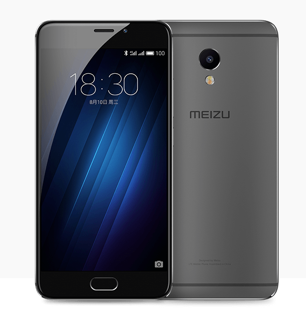 meizu m3e launched