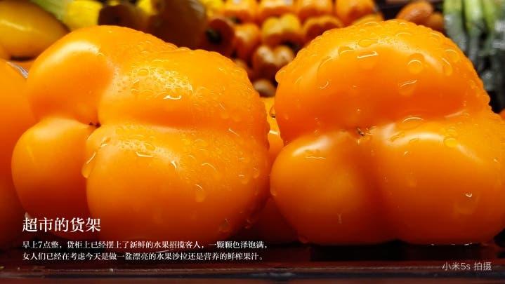 Xiaomi Mi 5S Specifications