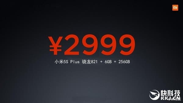 xiaomi mi5s pricing