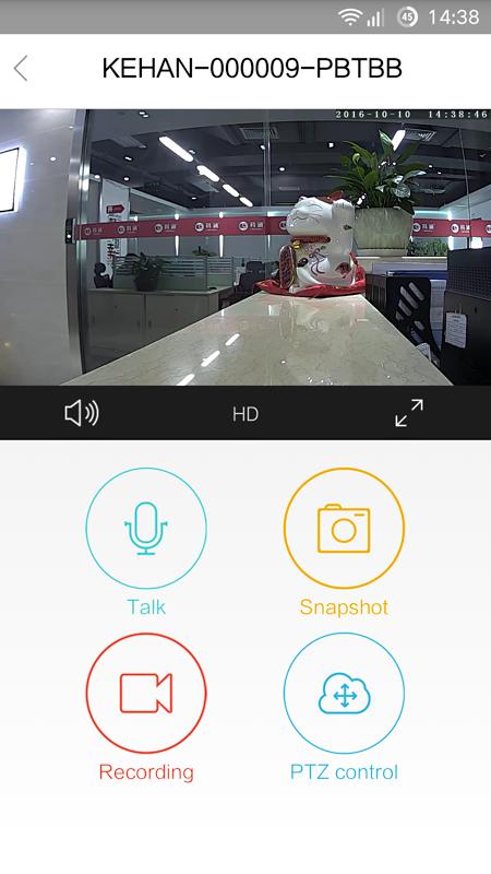 03-kehan-k10-app-interface