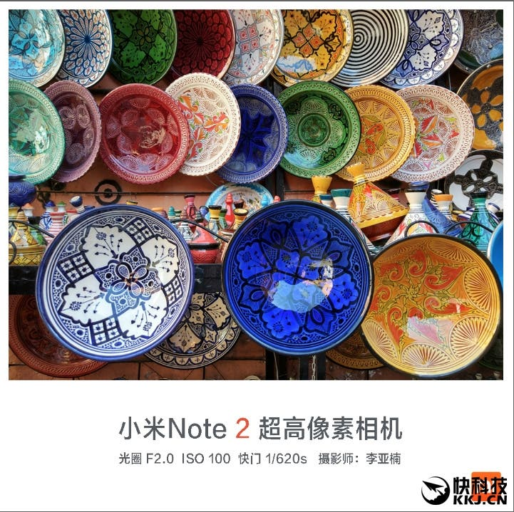 mi-note-2-2