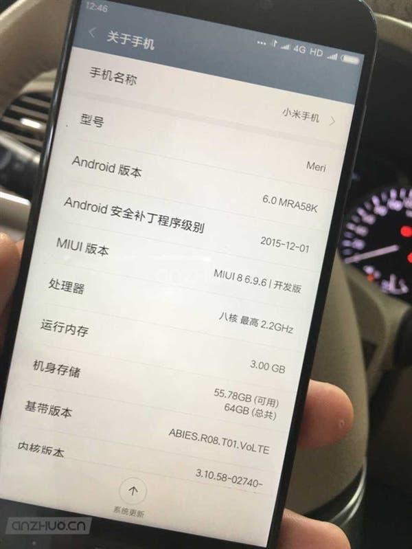 xiaomi mystery phone