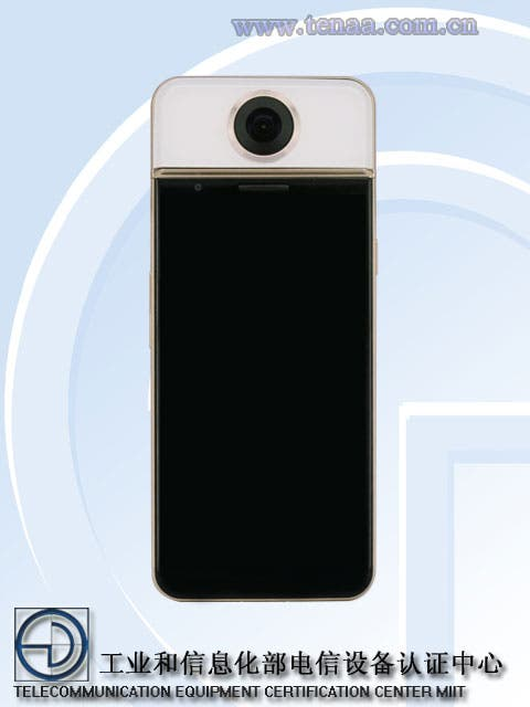 protruly d7 360 camera phone