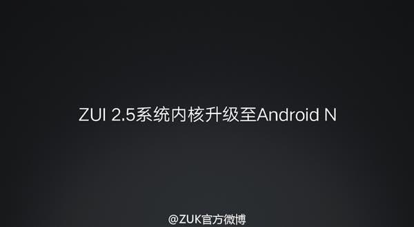 zui-2-5