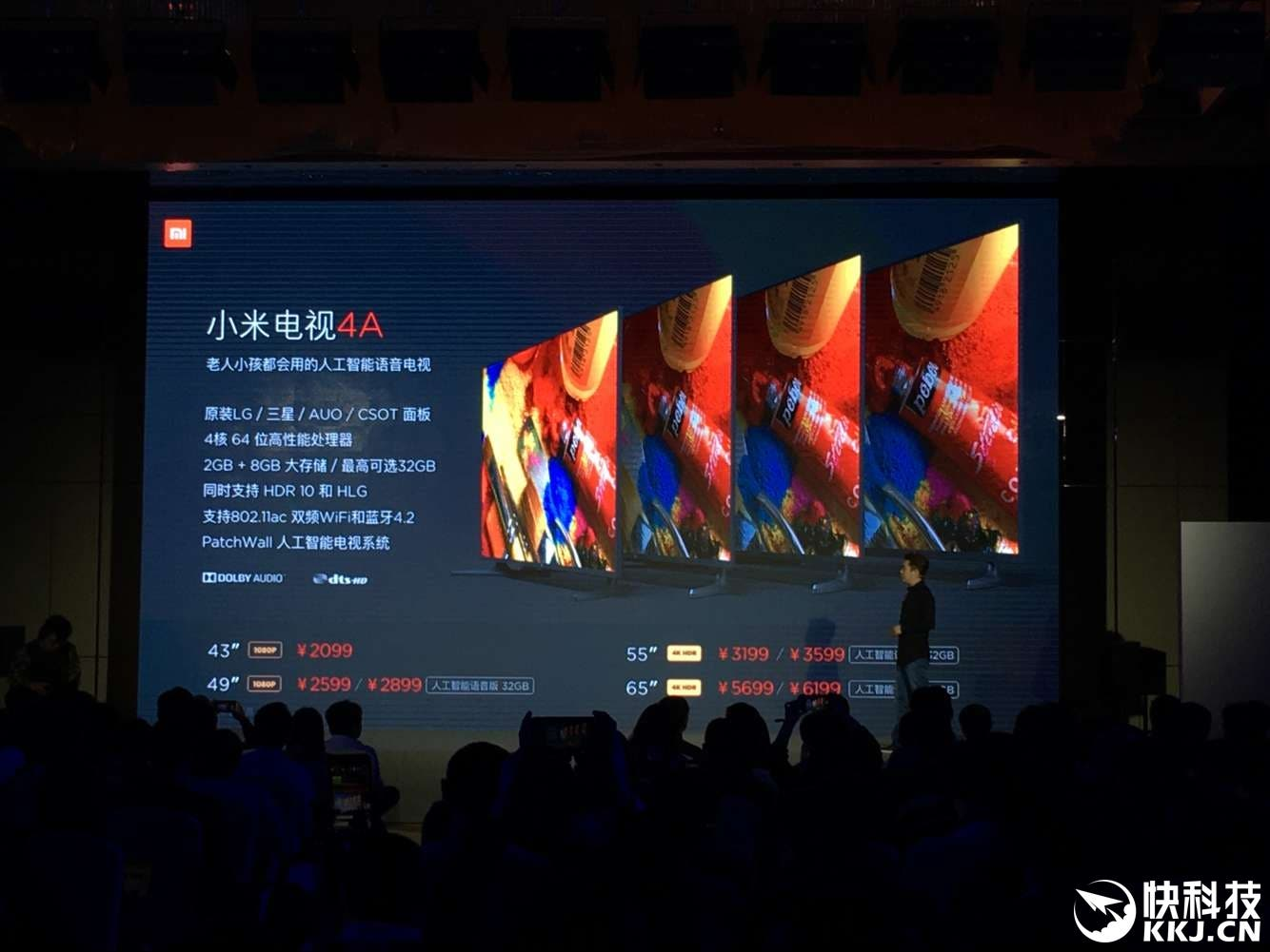 xiaomi tv 4a lineup officially launched starting at 2099 yuan