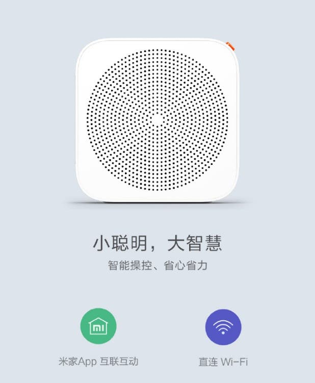 Xiaomi-Mi-Internet-Radio-Enhanced-Version-2