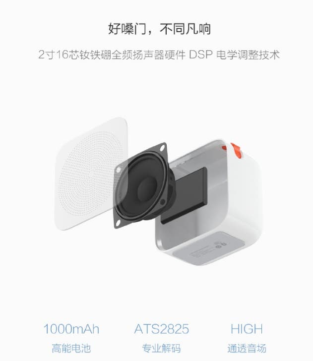 Xiaomi-Mi-Internet-Radio-Enhanced-Version-3