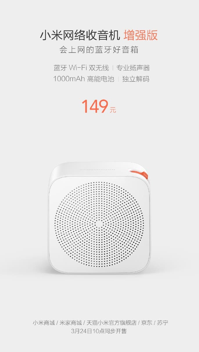 Xiaomi-Mi-Internet-Radio-Enhanced-Version-4