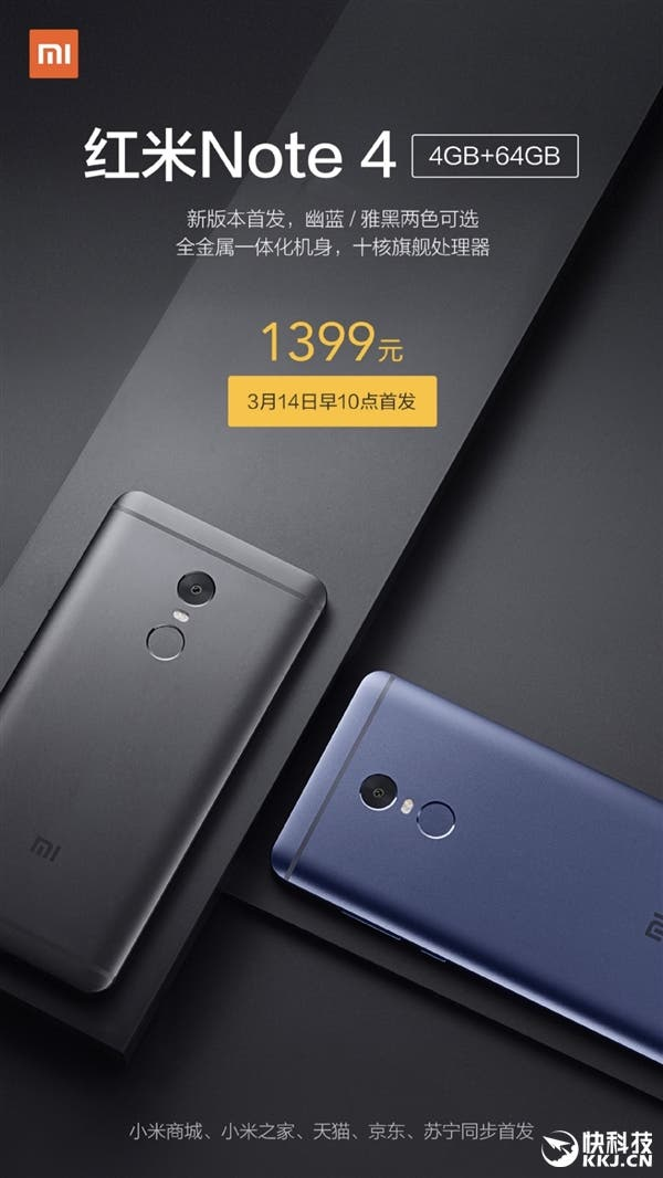 Xiaomi Redmi Note 4 Will Have 4GB Of RAM In Special