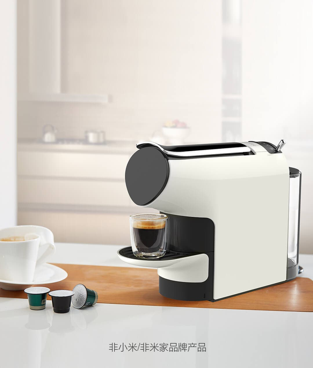 Scishare Coffee Machine
