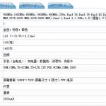 Huawei Honor DLI-TL20