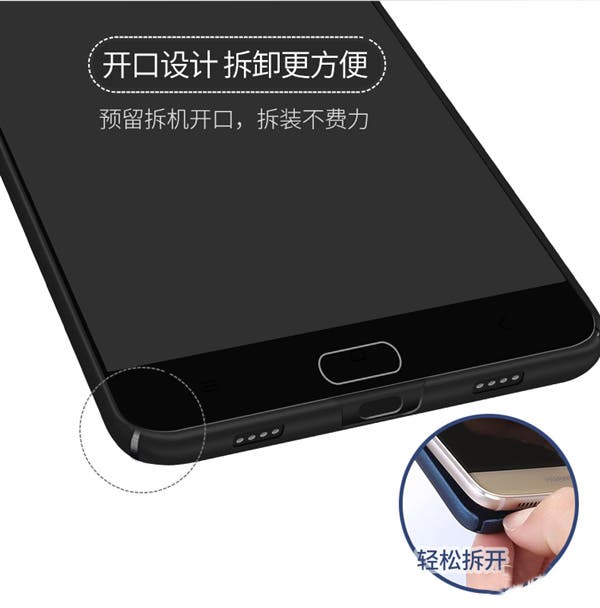 A Chinese accessory maker specialising in proactive cases for smartphones has already revealed its case for the Xiaomi Mi6.