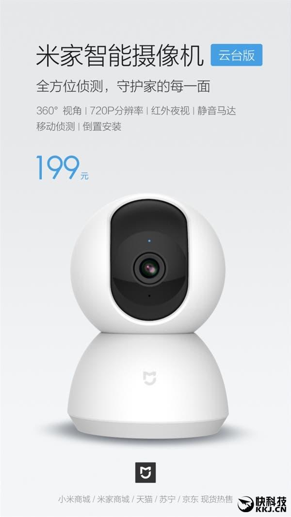 Xiaomi MiJia Smart PTZ IP Camera