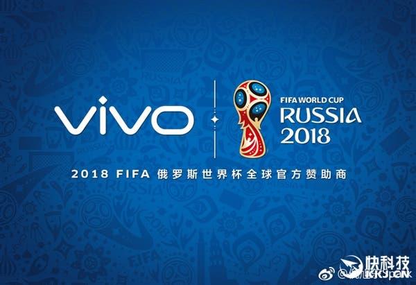 Vivo FIFA World Cup