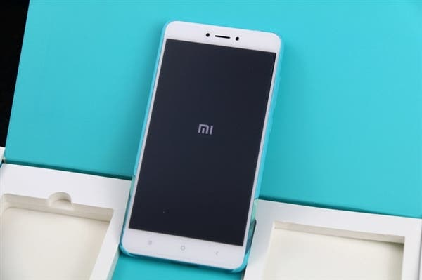Xiaomi Set To Launch Redmi Note 4 And Redmi 4x In Mexico: Red-Colored Xiaomi Redmi Note 4X Jingdong Special Edition