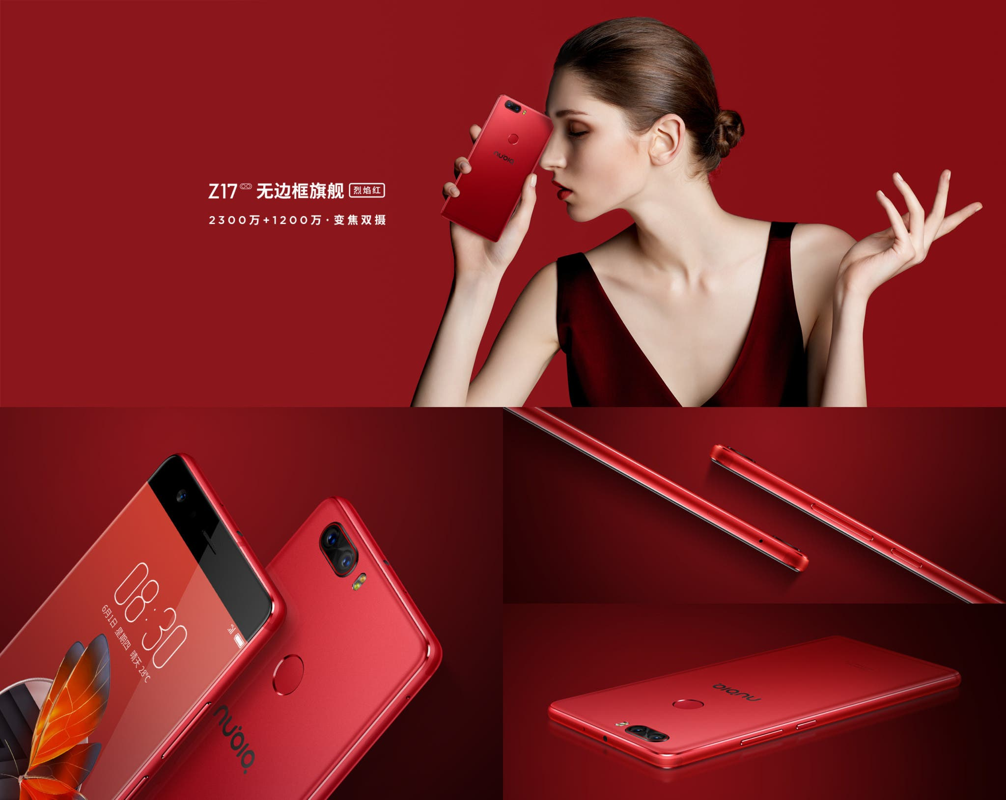 z17 flame red