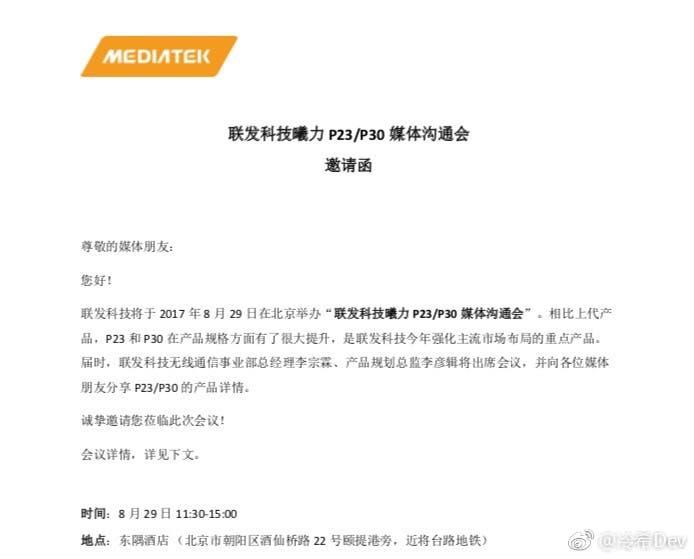 Mediatek S Helio P23 P30 Scheduled To Launch On August 29 Gizchina Com