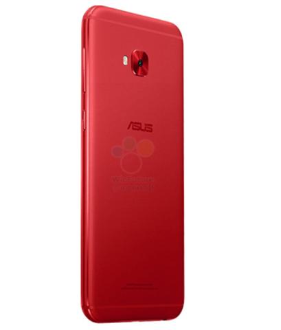 Asus Zenfone 4 Selfie and Selfie Pro pop up on Asus ...