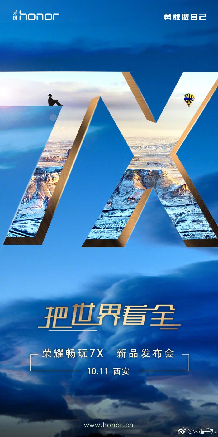 honor 7x release date