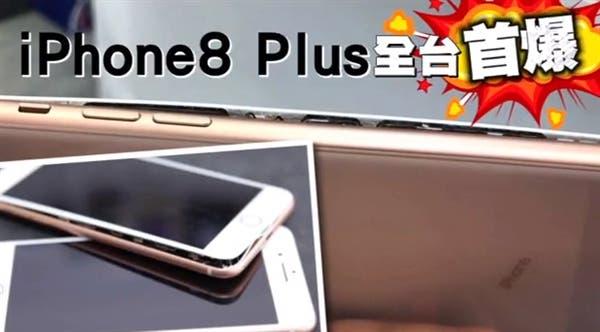 iphone 8 plus explode