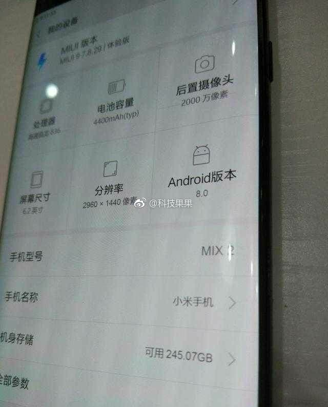Xiaomi MI Mix 2 enters mass production confirms CEO, teases retail box